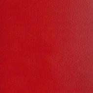 Красный китайскмй